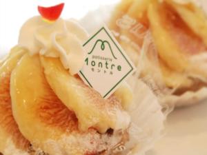 製造スタッフ募集中!|新安城のお菓子の店(ケーキ屋)|モントル|お誕生日ケーキ・季節のタルト・焼き菓子ギフトなど。カフェ併設