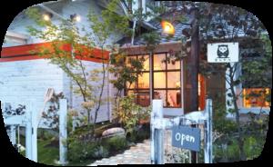 7月のおやすみ|新安城のお菓子の店(ケーキ屋)|モントル|お誕生日ケーキ・季節のタルト・焼き菓子ギフトなど。カフェ併設