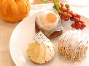 秋の美味しいケーキ|新安城のお菓子の店(ケーキ屋)|モントル|お誕生日ケーキ・季節のタルト・焼き菓子ギフトなど。カフェ併設