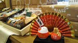 年末年始のご案内|新安城のお菓子の店(ケーキ屋)|モントル|お誕生日ケーキ・季節のタルト・焼き菓子ギフトなど。カフェ併設