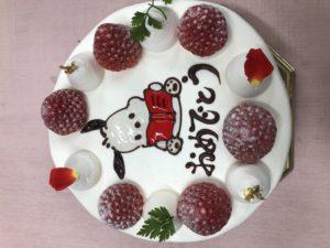 イラストお誕生日ケーキ|新安城のお菓子の店(ケーキ屋)|モントル|お誕生日ケーキ・季節のタルト・焼き菓子ギフトなど。カフェ併設