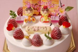 ひなまつりケーキ|新安城のお菓子の店(ケーキ屋)|モントル|お誕生日ケーキ・季節のタルト・焼き菓子ギフトなど。カフェ併設