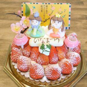 ひなケーキ ご予約受付中です|新安城のお菓子の店(ケーキ屋)|モントル|お誕生日ケーキ・季節のタルト・焼き菓子ギフトなど。カフェ併設